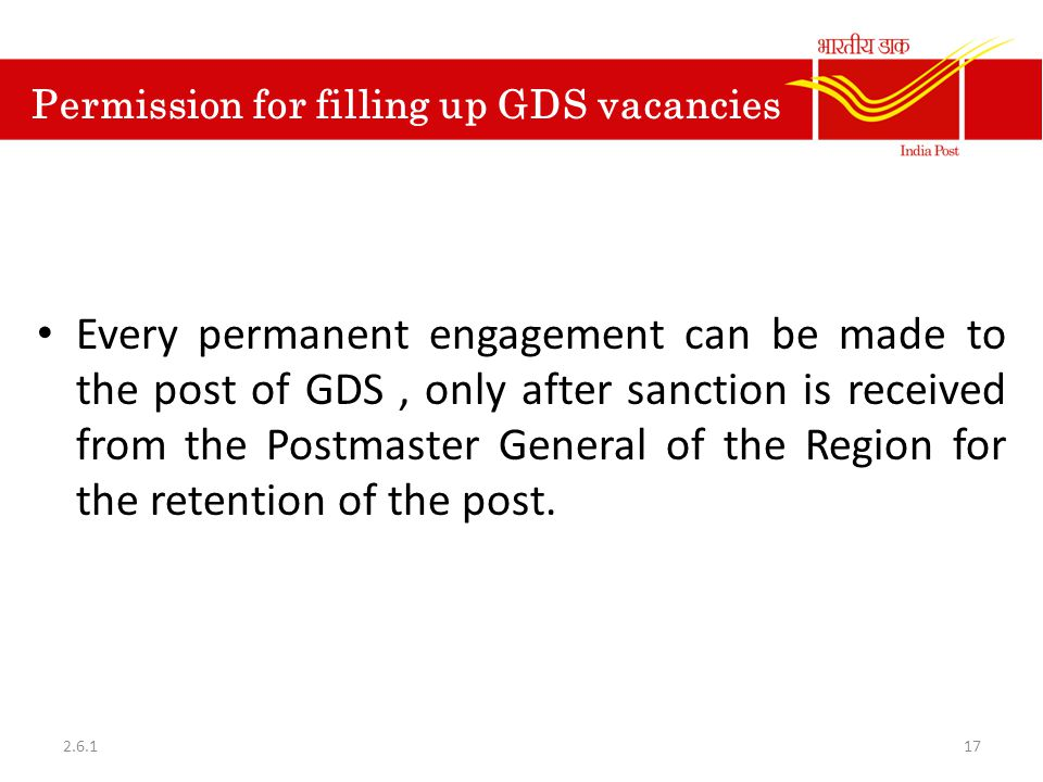 Permission for filling up GDS vacancies
