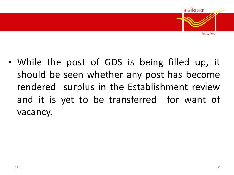 Reference to Waiting List of Surplus GDSs