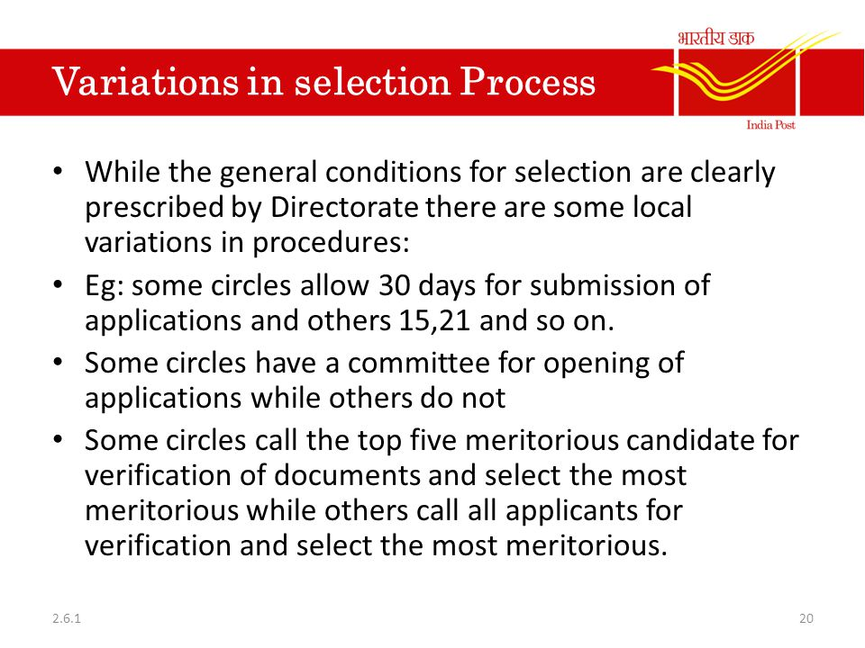 Variations in selection Process