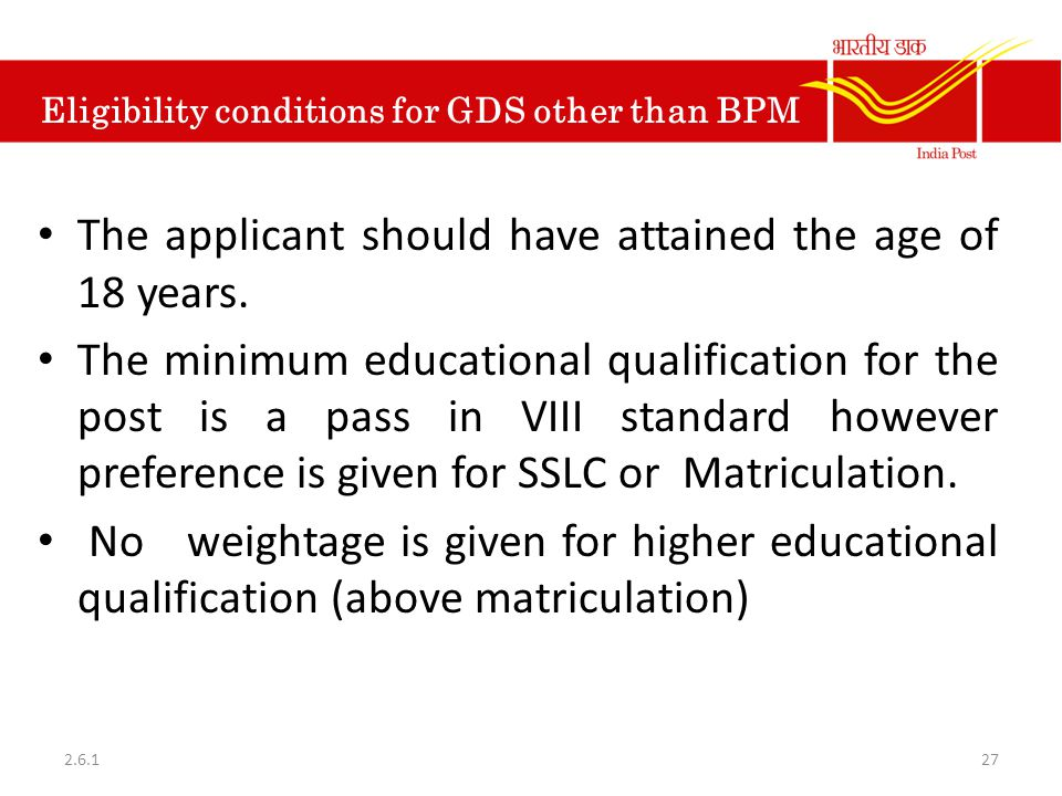 Eligibility conditions for GDS other than BPM