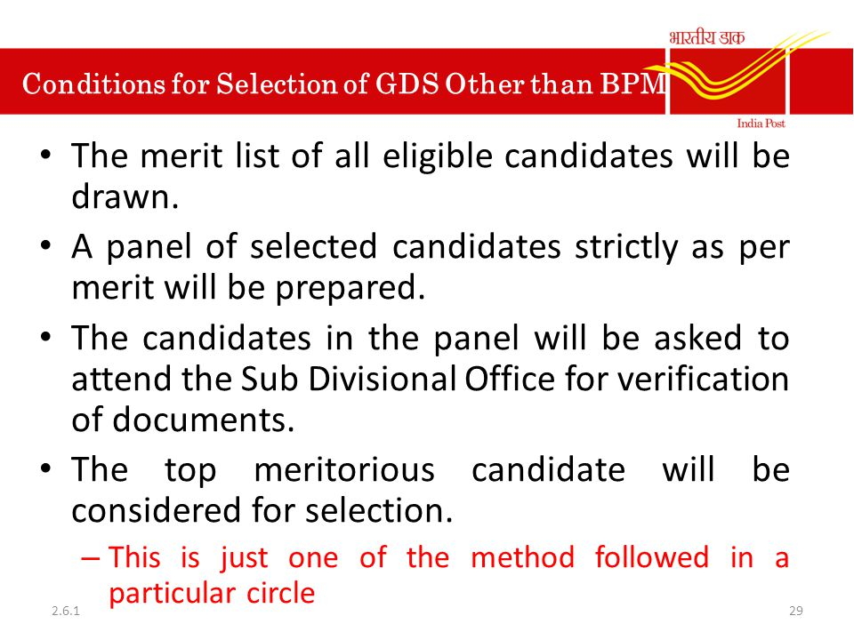 Conditions for Selection of GDS Other than BPM