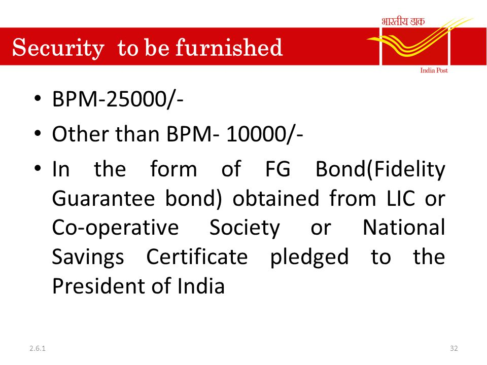 Security to be furnished