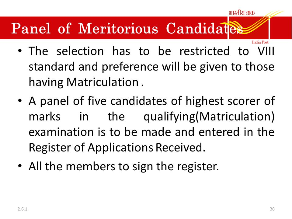 Panel of Meritorious Candidates