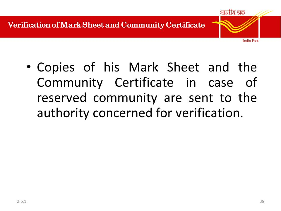 Verification of Mark Sheet and Community Certificate