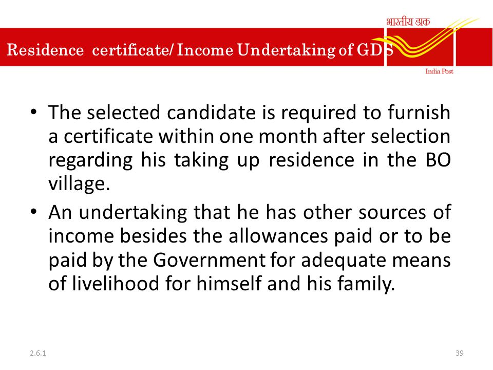 Residence certificate/ Income Undertaking of GDS
