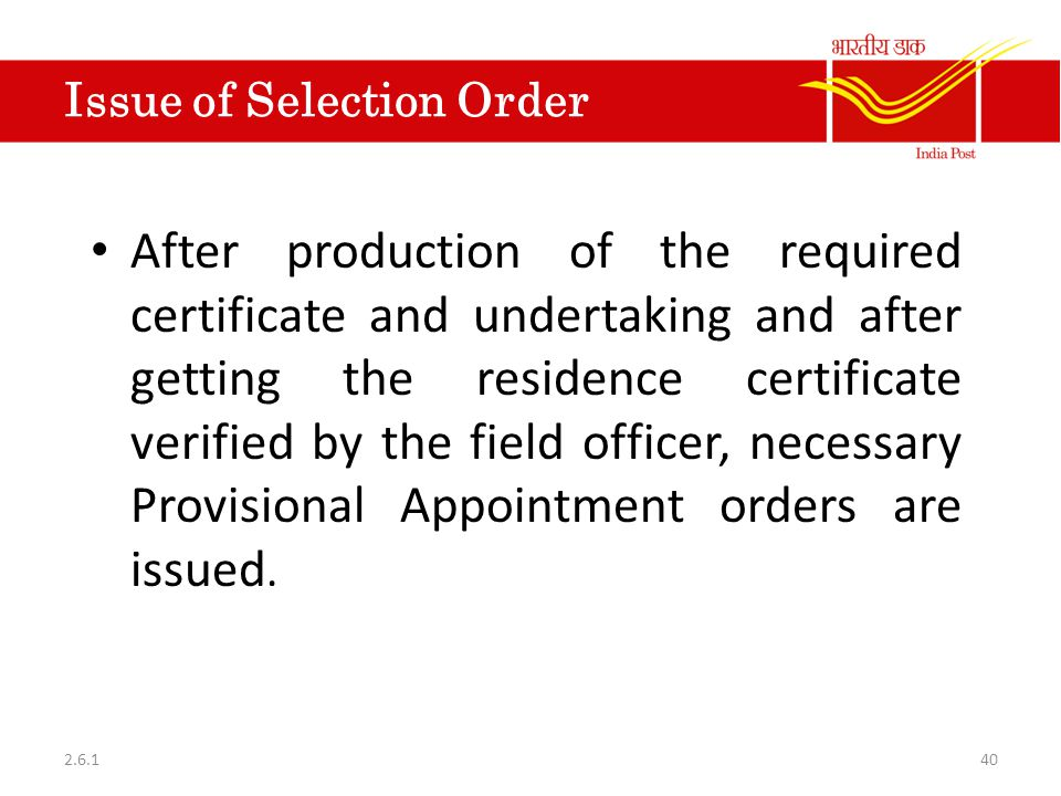 Issue of Selection Order