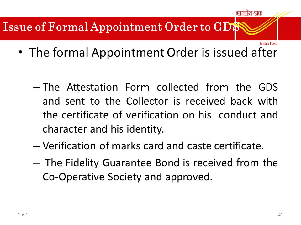 Issue of Formal Appointment Order to GDS