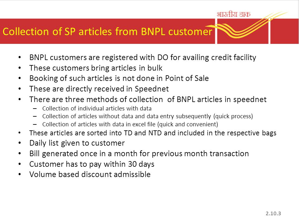 Collection of SP articles from BNPL customer