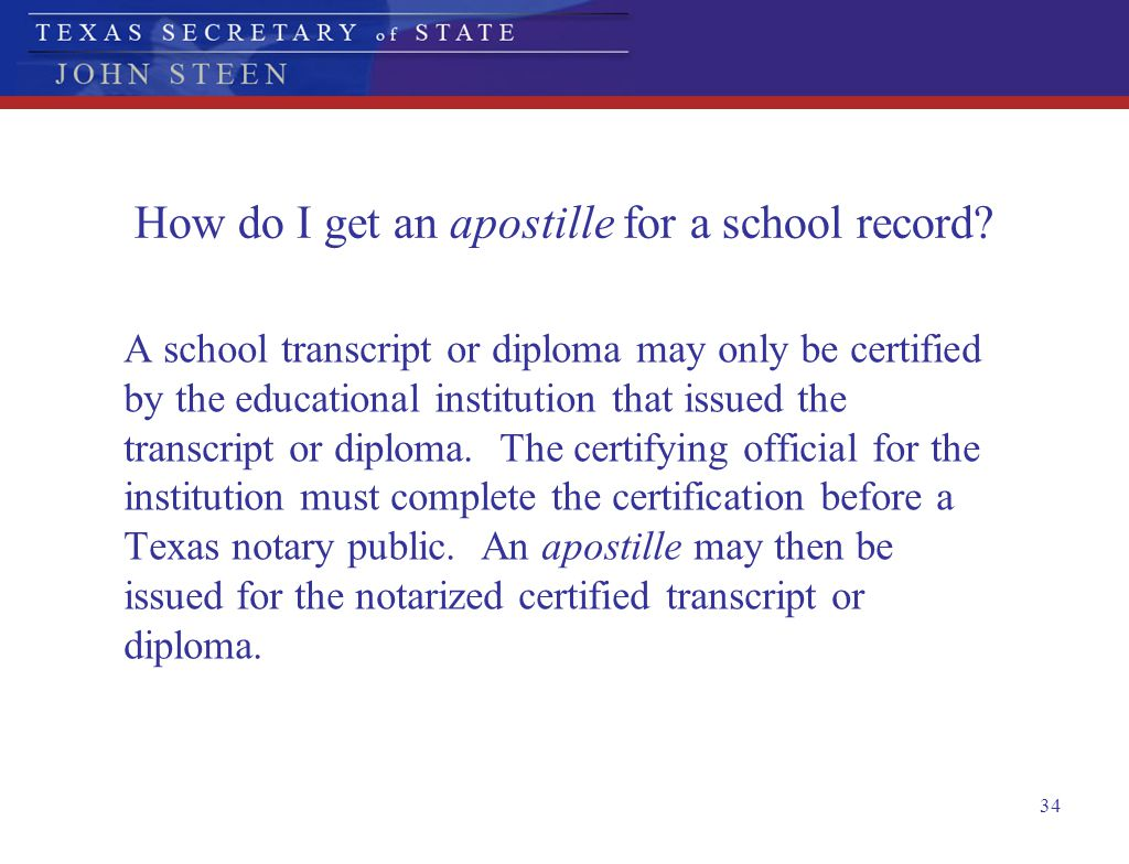 How do I get an apostille for a school record