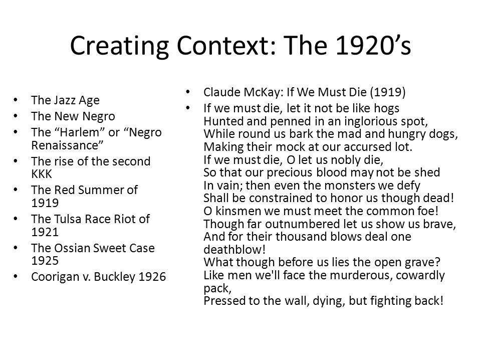 Creating Context: The 1920's