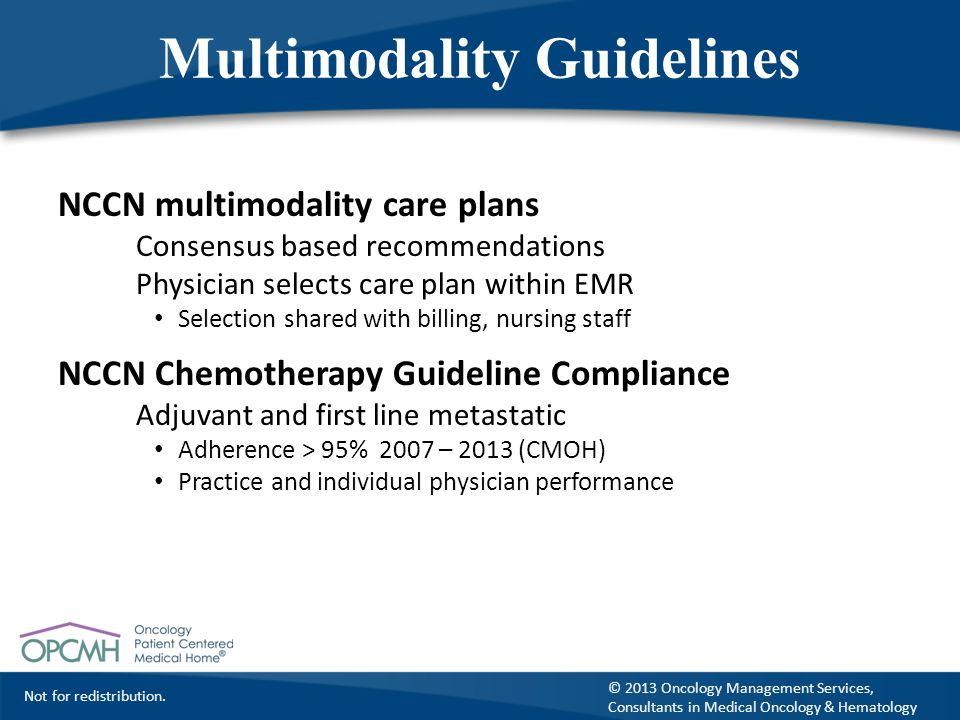 Multimodality Guidelines
