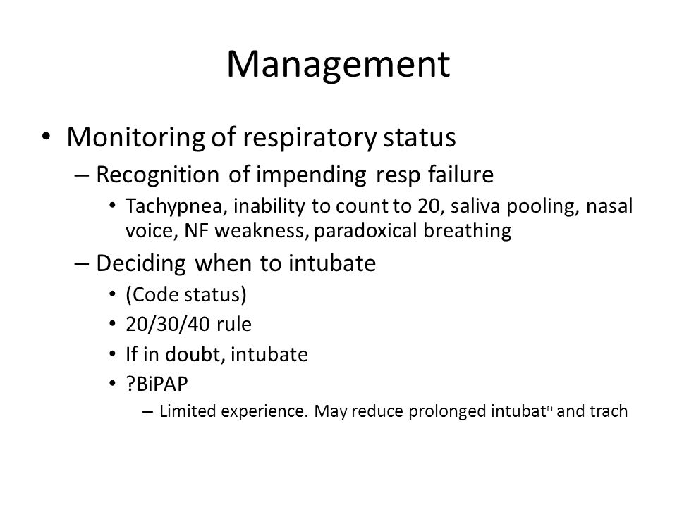 Management Monitoring of respiratory status