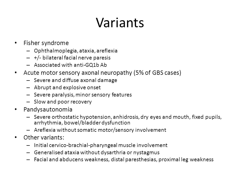 Variants Fisher syndrome