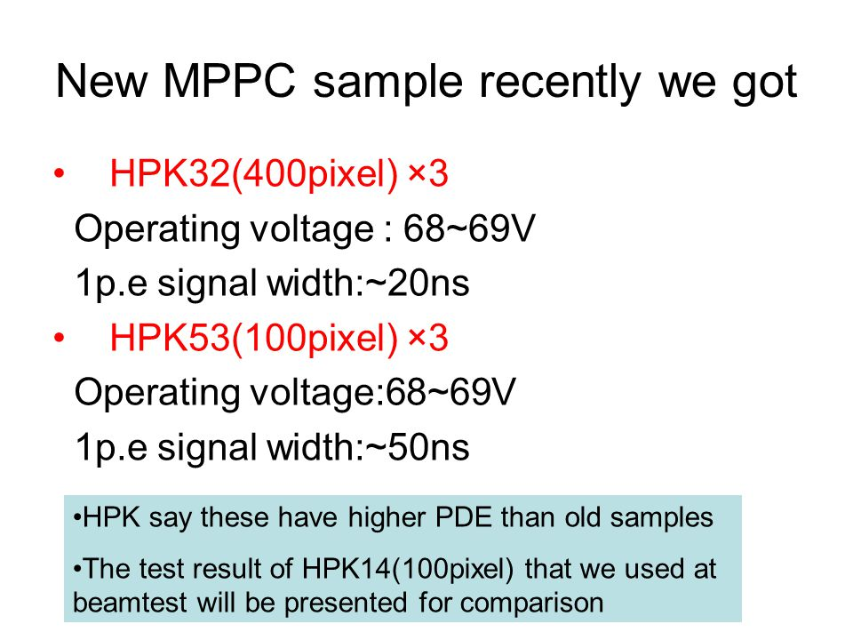 New MPPC sample recently we got
