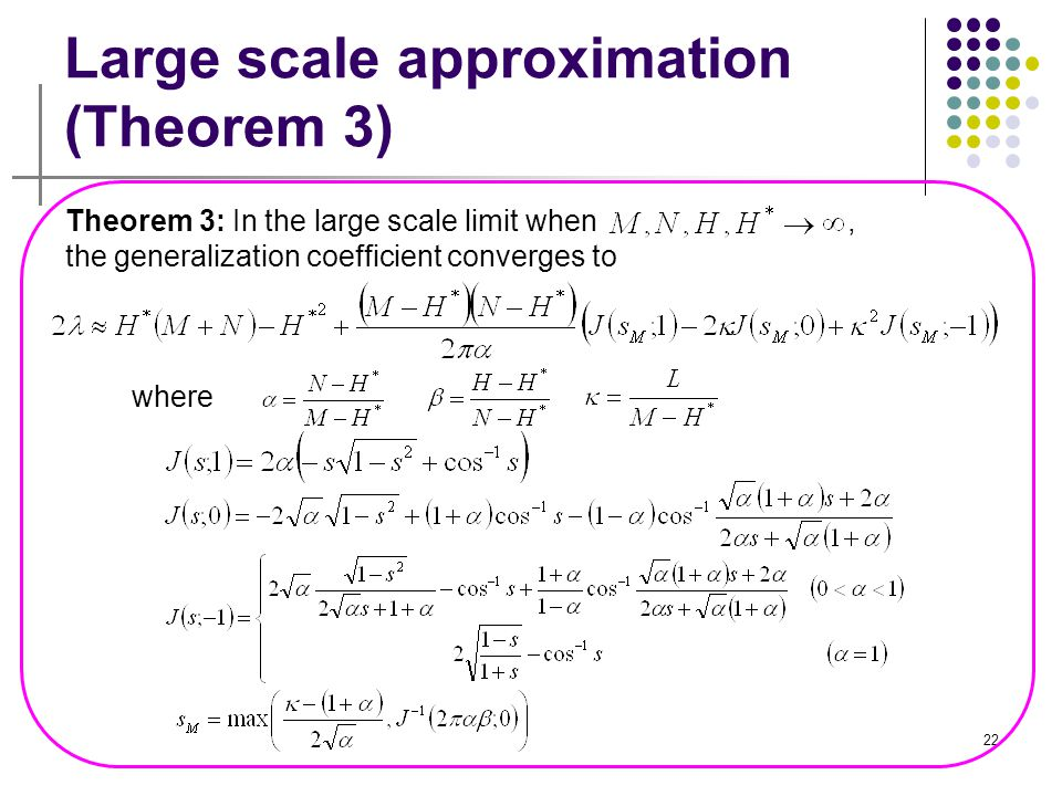 Large scale approximation (Theorem 3)