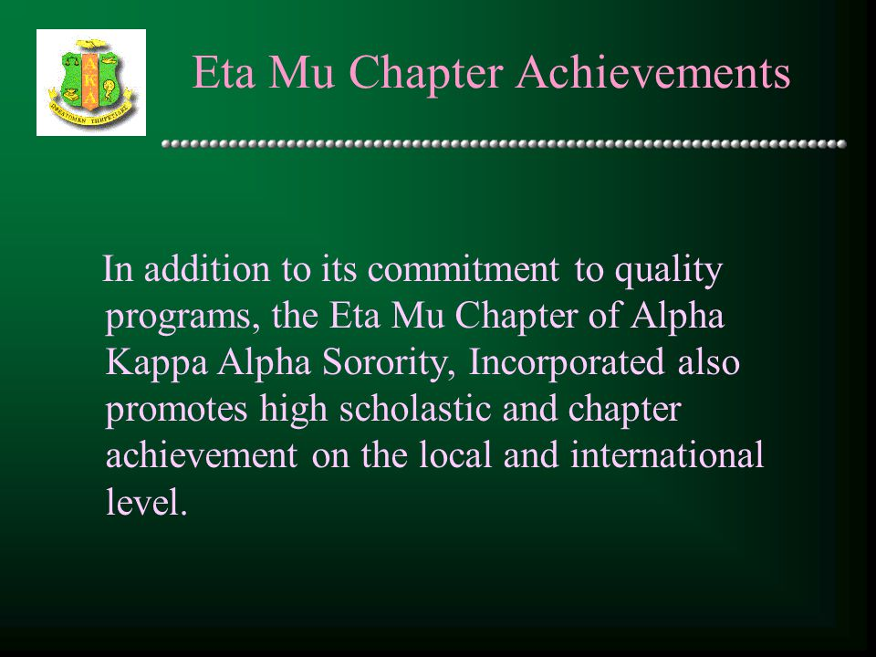 Eta Mu Chapter Achievements