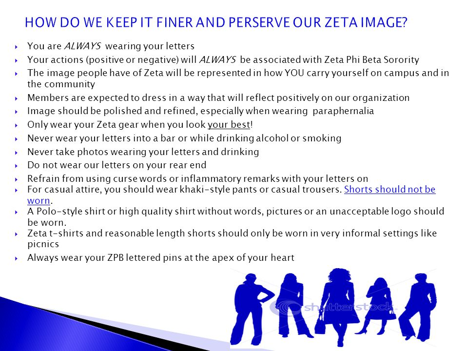 HOW DO WE KEEP IT FINER AND PERSERVE OUR ZETA IMAGE