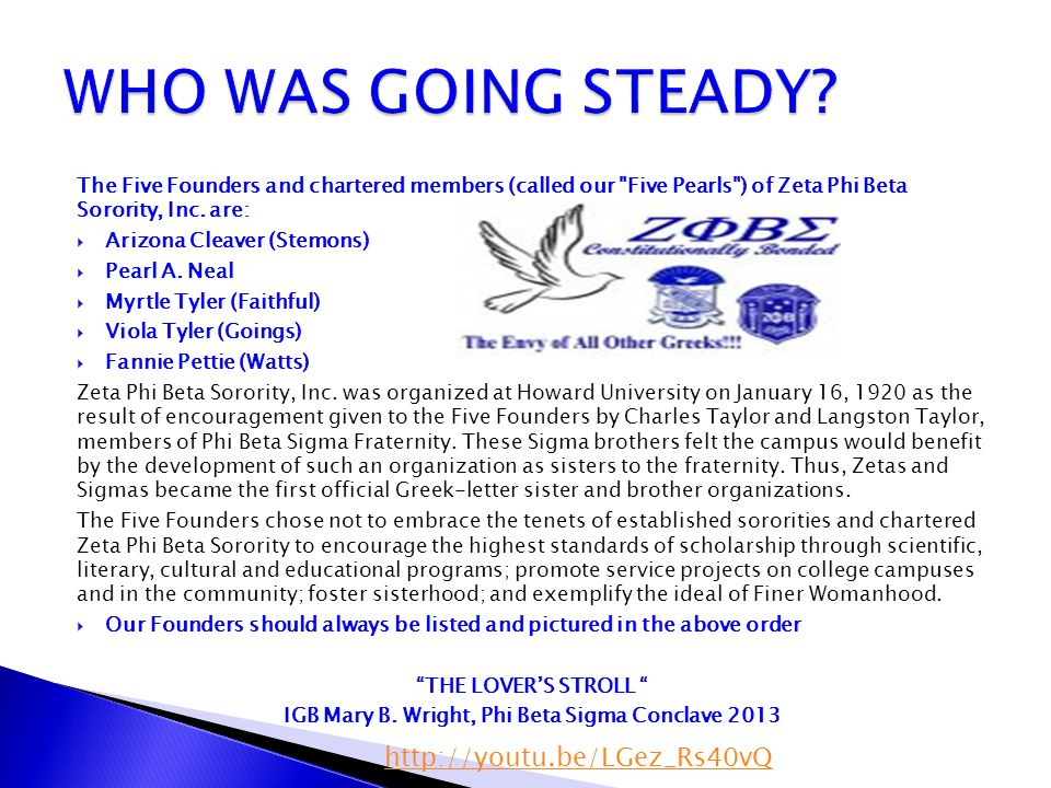IGB Mary B. Wright, Phi Beta Sigma Conclave 2013