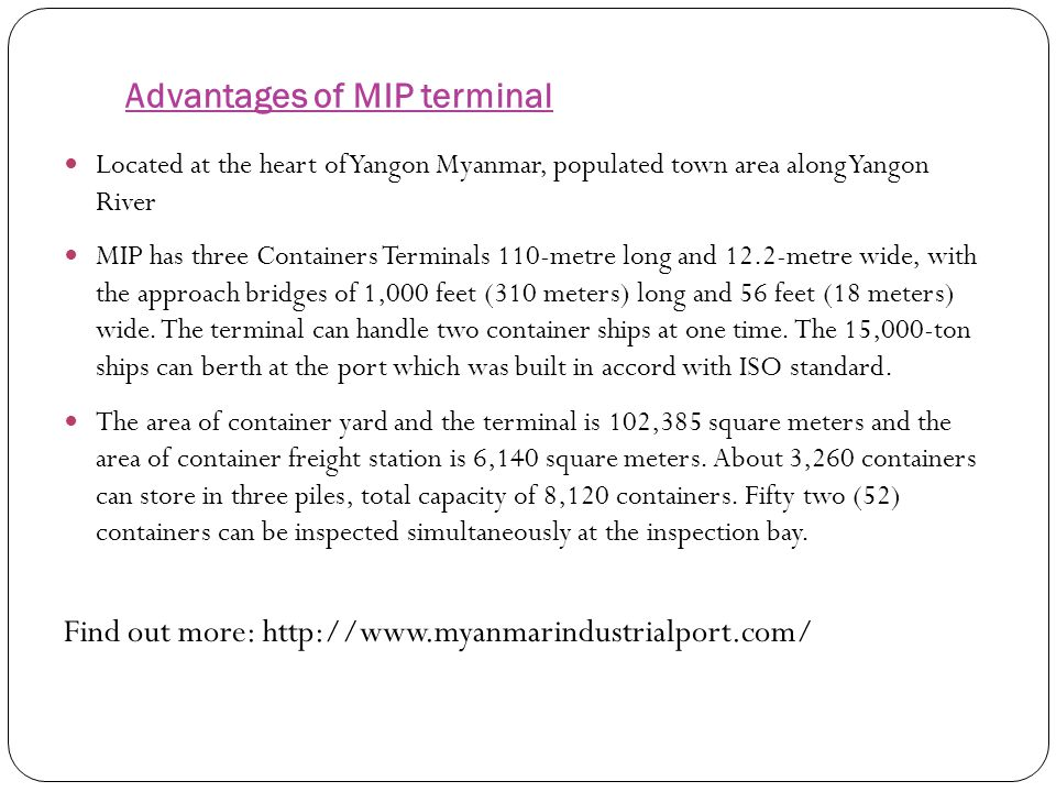 Advantages of MIP terminal