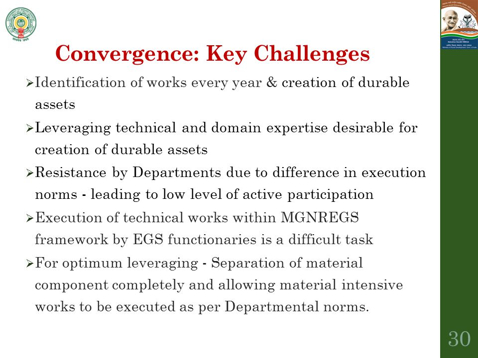 Convergence: Key Challenges