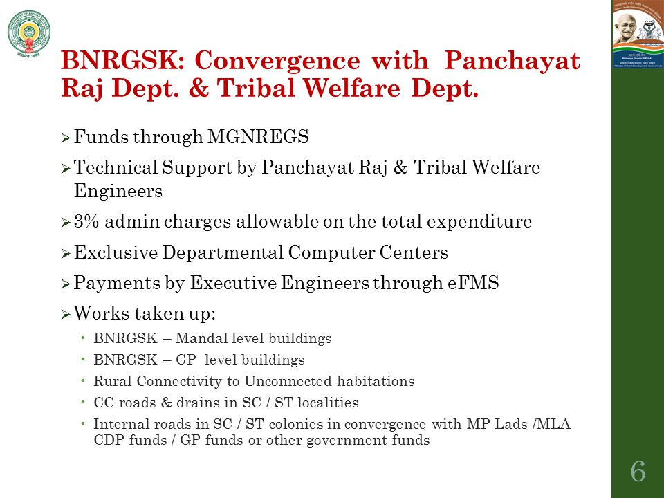 BNRGSK: Convergence with Panchayat Raj Dept. & Tribal Welfare Dept.