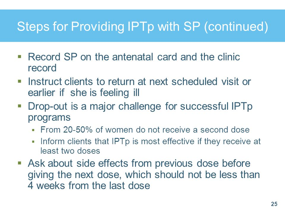 Steps for Providing IPTp with SP (continued)