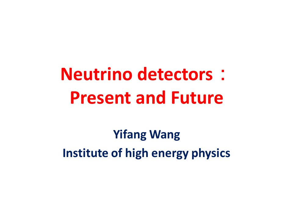 Neutrino detectors: Present and Future