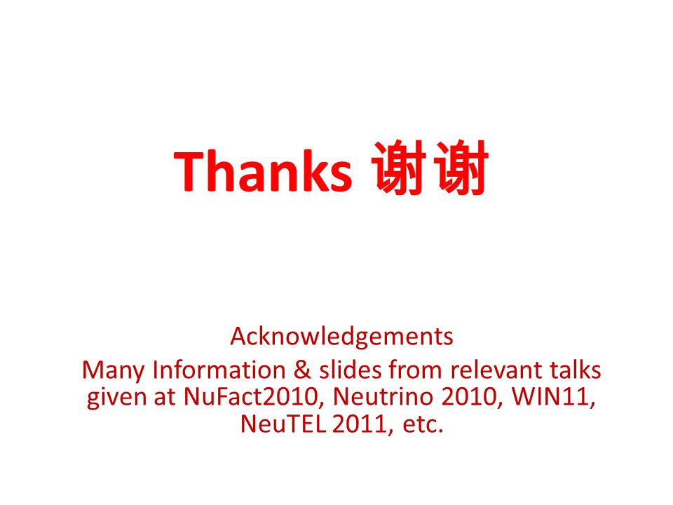 Thanks 谢谢 Acknowledgements