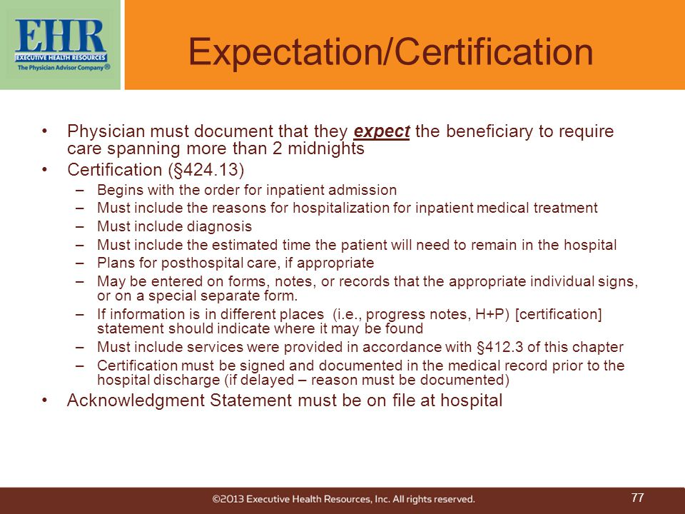 Expectation/Certification