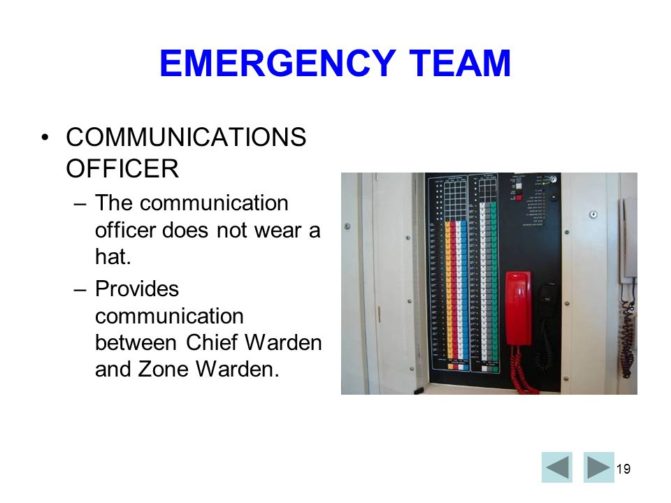 EMERGENCY TEAM COMMUNICATIONS OFFICER