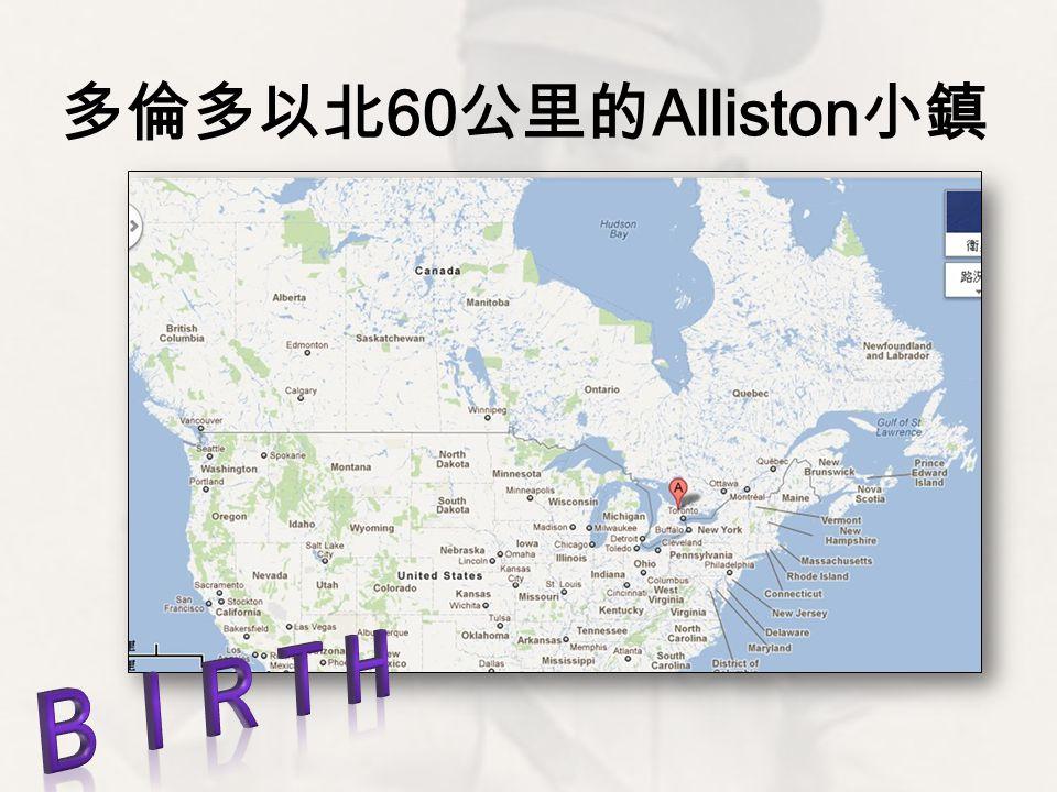 多倫多以北60公里的Alliston小鎮 Birth