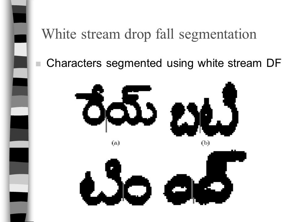 White stream drop fall segmentation
