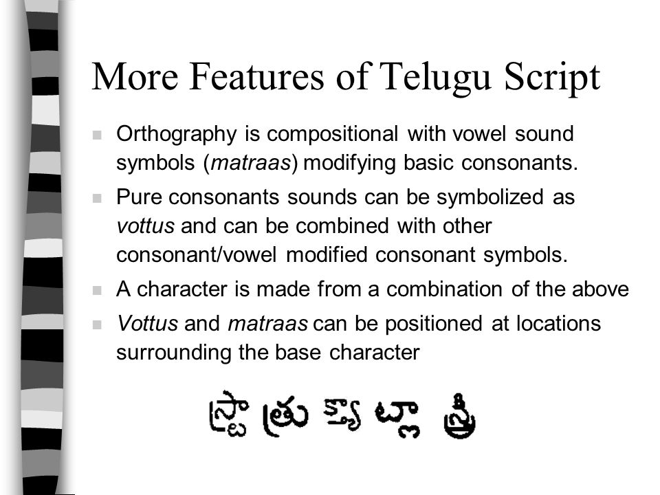 More Features of Telugu Script