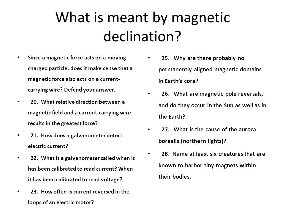 What is meant by magnetic declination