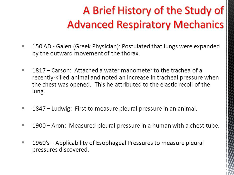 A Brief History of the Study of Advanced Respiratory Mechanics