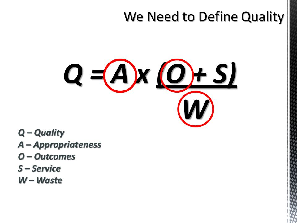 We Need to Define Quality