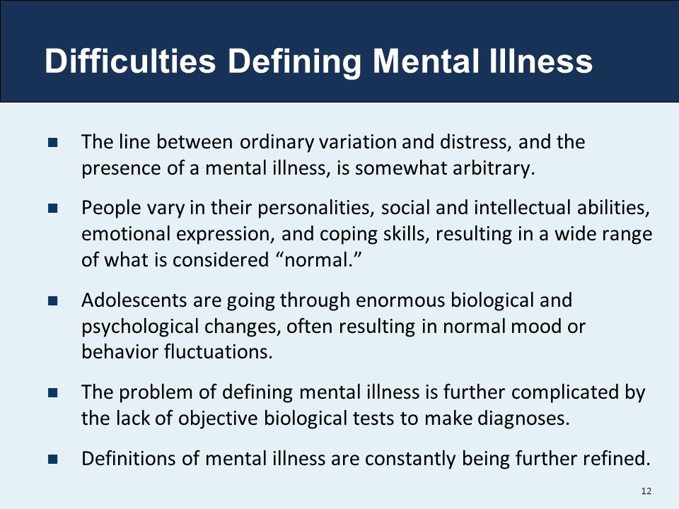 Difficulties Defining Mental Illness