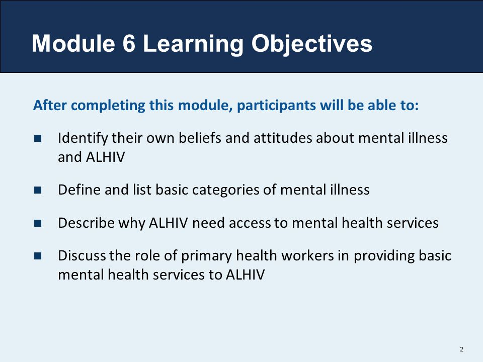 Module 6 Learning Objectives