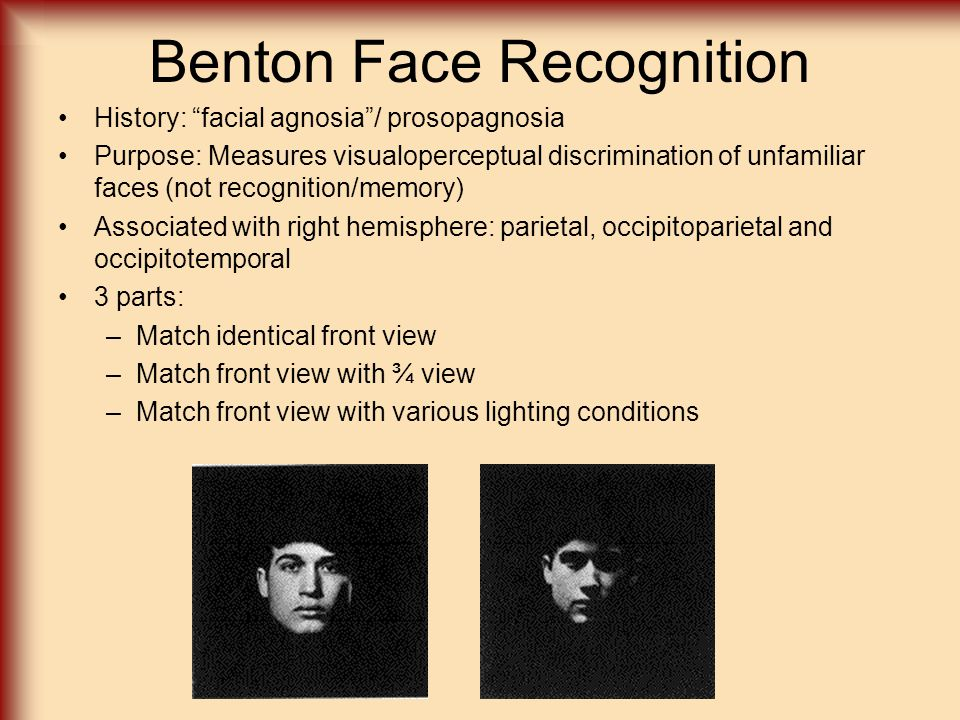 Benton Face Recognition