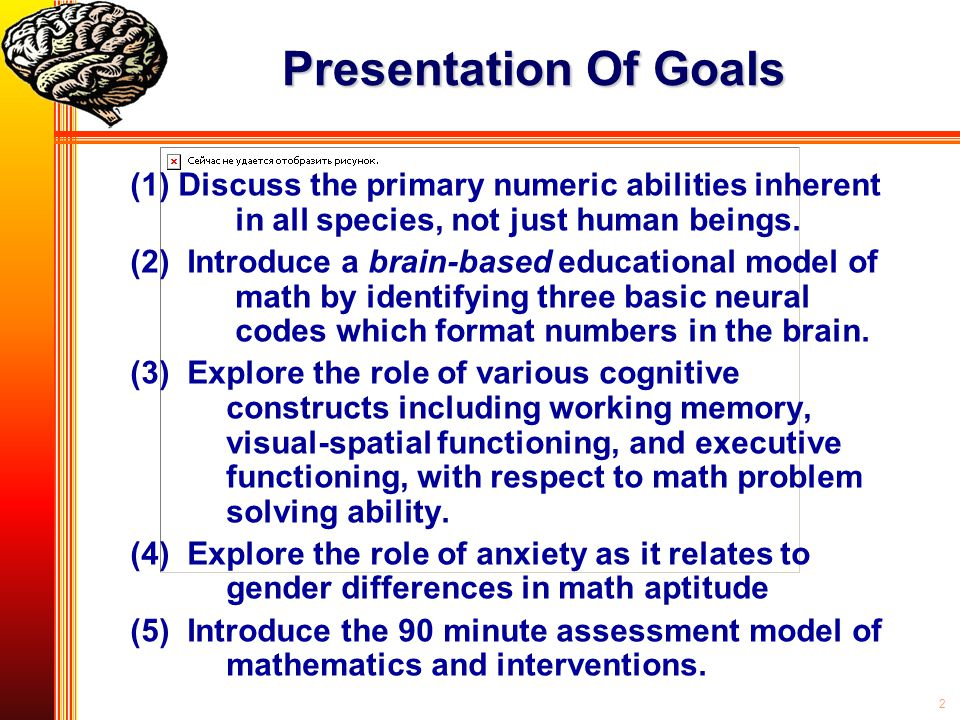 Presentation Of Goals (1) Discuss the primary numeric abilities inherent in all species, not just human beings.