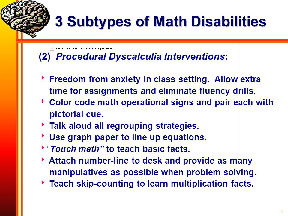 3 Subtypes of Math Disabilities