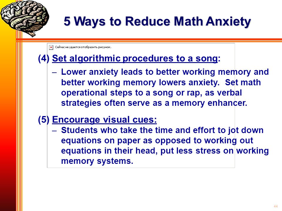 5 Ways to Reduce Math Anxiety