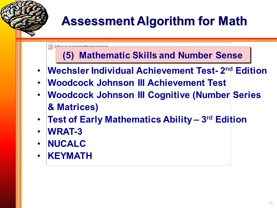 Assessment Algorithm for Math (5) Mathematic Skills and Number Sense
