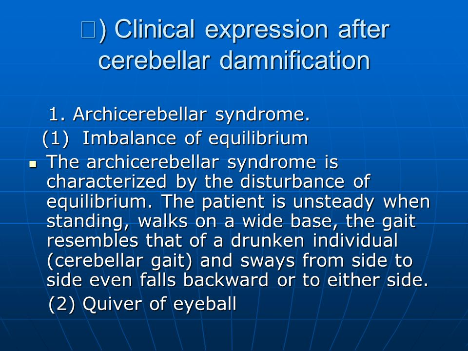 Ⅳ) Clinical expression after cerebellar damnification