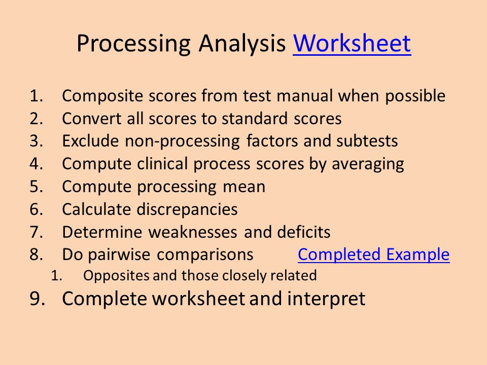 Processing Analysis Worksheet