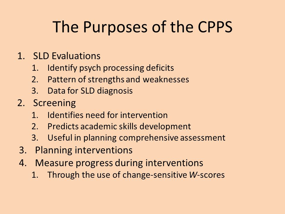 The Purposes of the CPPS