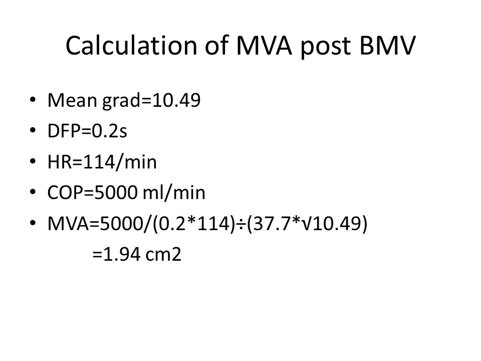 Calculation of MVA post BMV