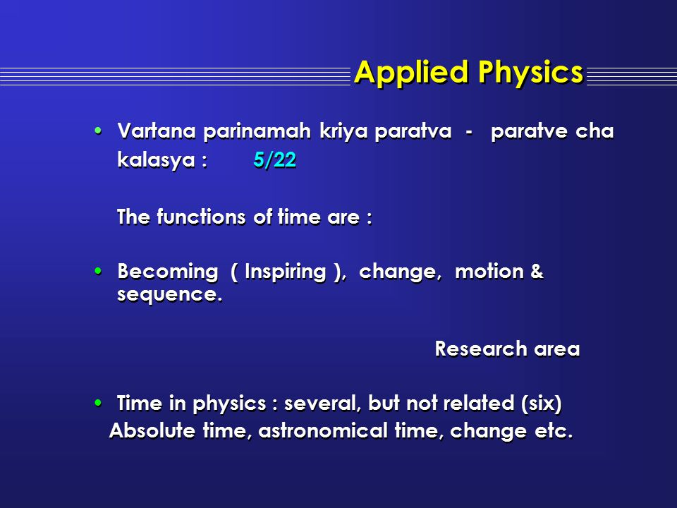 Applied Physics Vartana parinamah kriya paratva - paratve cha kalasya : 5/22. The functions of time are :