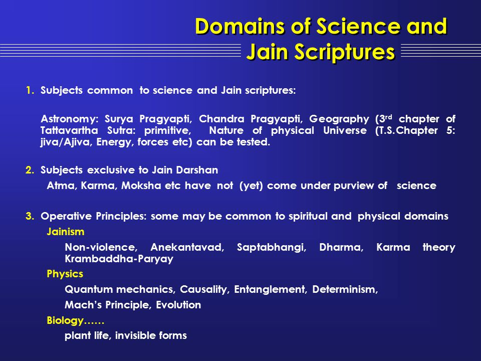 Domains of Science and Jain Scriptures