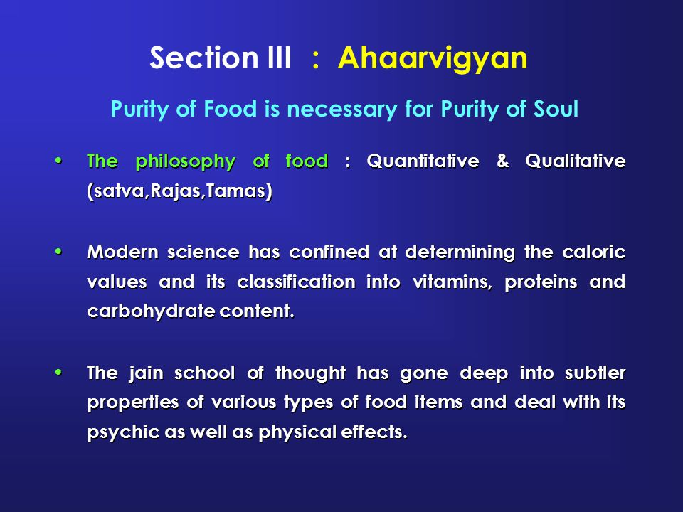 Section III : Ahaarvigyan